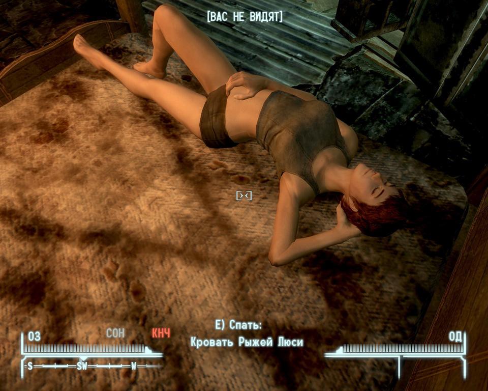 Fallout nv секс квесты